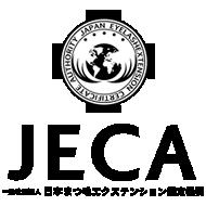 日本まつ毛エクステンション認定機構