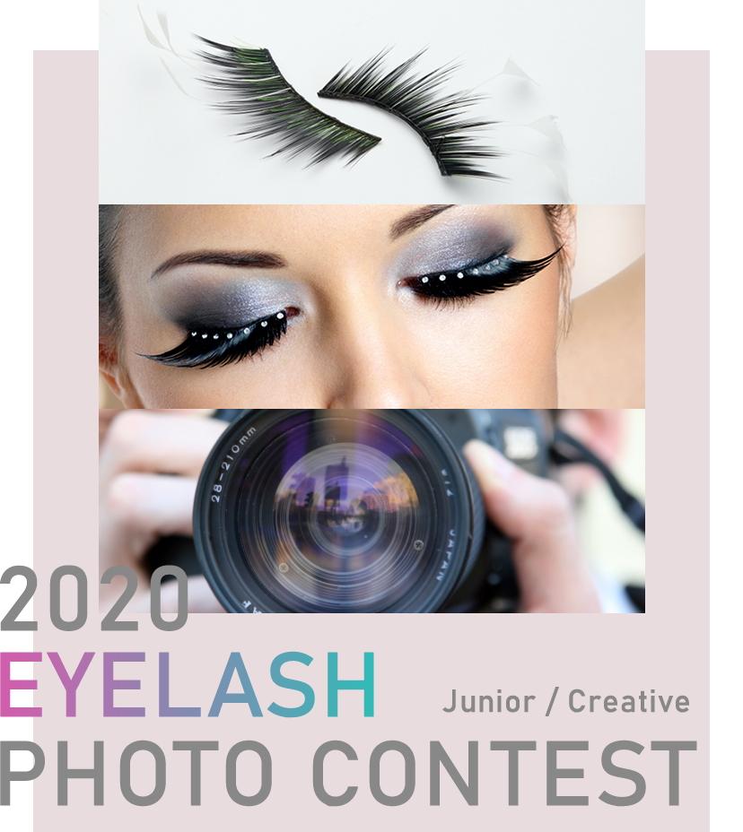 JECA 2020まつ毛エクステンションフォトコンテスト開催 アイデザイナーとして活躍されていますプロを始め、美容専門学校生が対象