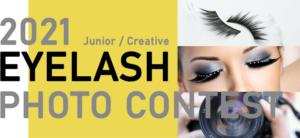 JECA 2021まつ毛エクステンションフォトコンテスト開催|アイデザイナーとして活躍されていますプロを始め、美容専門学校生が対象